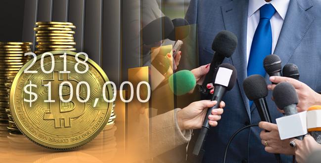 1100万円 ビットコイン